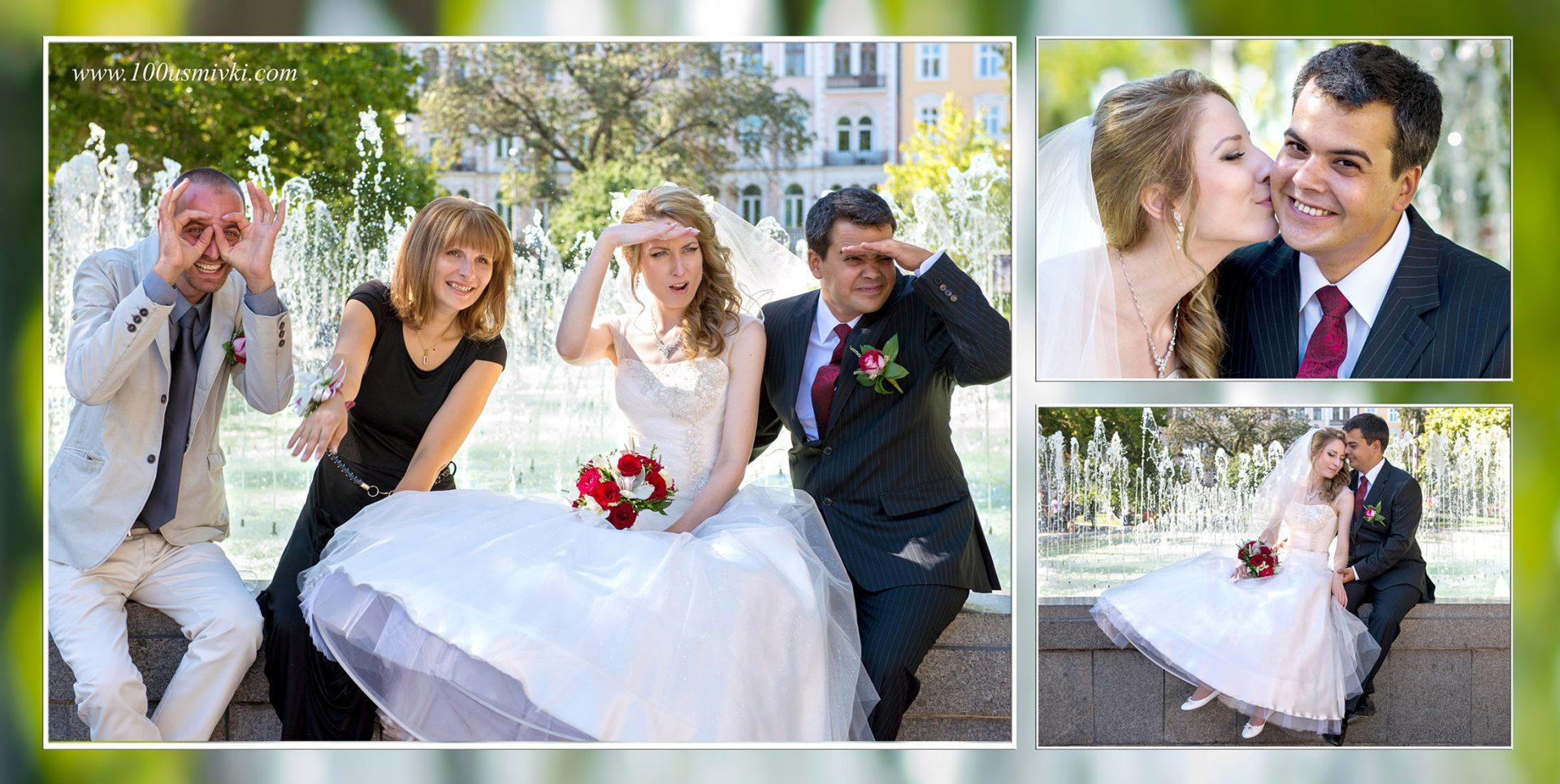 Сватбата на Джули и Йожи