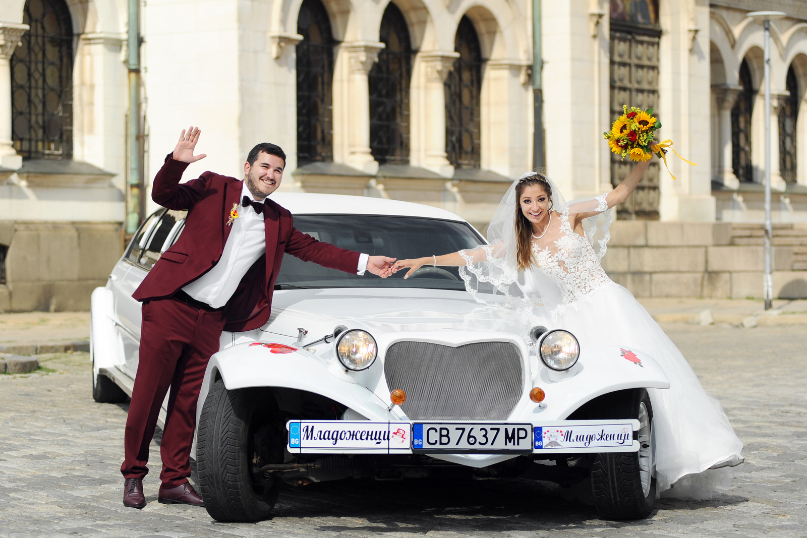 Сватба на Елена и Христо
