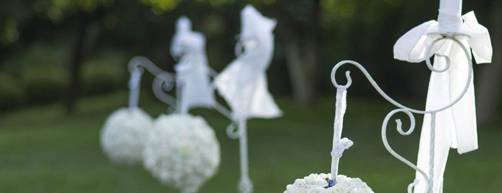 Сватбена градина